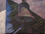 "Newberry, Greek Church Bell, 2008, oil on panel, 9x12"""