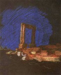 newberry-naxos-harbor-1988-pastel-on-paper-18x24